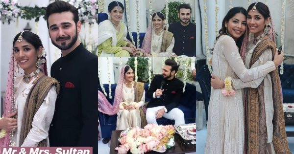 Beautiful Pictures of Sanam jung's sister Amna Jung Nikkah Ceremony