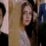 Alizeh Shah, Yasir Nawaz and Nauman Sami Starrer Drama Mera Dil Mera Dushman Promos are out now