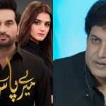 Khalil ur Rehman Qamar Might Writes Sequel of Mere Pass Tum Ho
