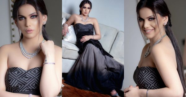 Actress Ghana Ali Latest Clicks from New Year Party
