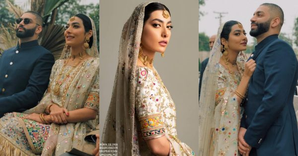 Actress Eman Suleman Beautiful Walima Pictures