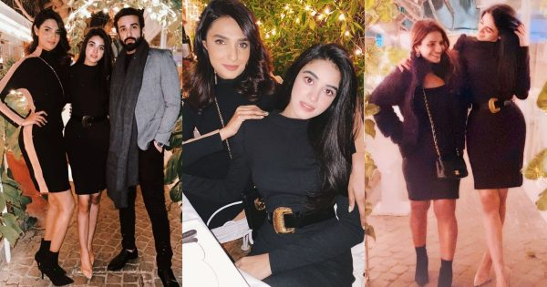 Beautiful Actress Anmol Baloch's Birthday Party Pictures