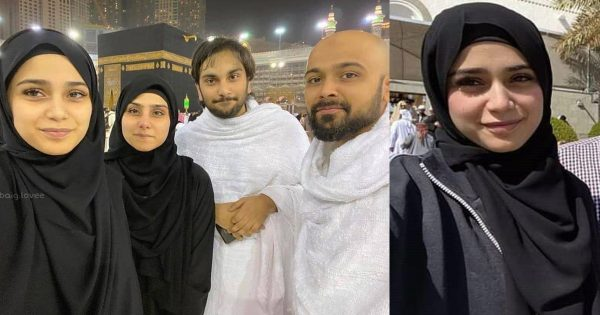Beautiful Clicks of Singer Aima Baig from Her Umrah with Family