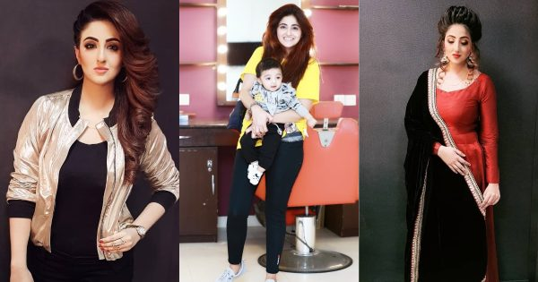 Latest Beautiful Pictures of Actress Fatima Sohail with her Son