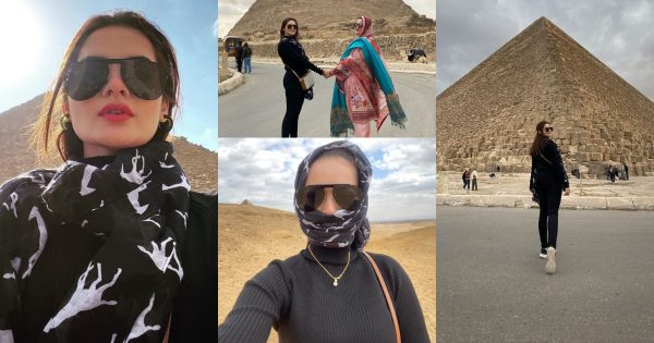 Beautiful Pictures of Minal Khan with her Mother from Egypt
