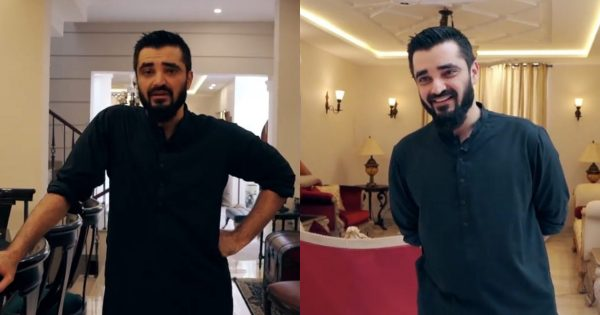 Beautiful Pictures and Video of Actor Hamza Ali Abbasi House