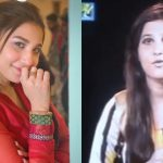 Hina Altaf Video When She Was Not An Actress