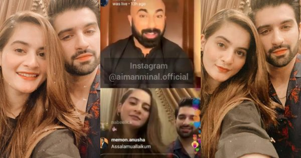 Latest Pictures and Video Call Interview of Aiman Khan and Muneeb Butt