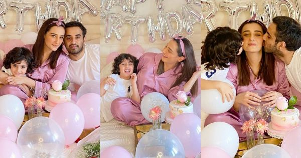 Momal Sheikh Celebrated Birthday with Family – Beautiful Pictures