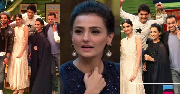 Beautiful Clip of Momal Sheikh From The Kapil Sharma Show