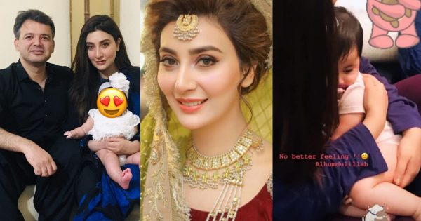 Aisha Khan with her Husband and Daughter – Latest Pictures