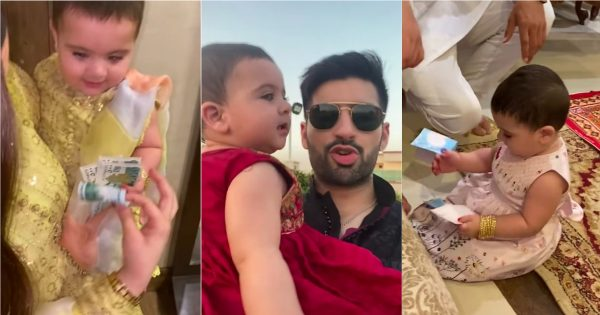 Aiman and Muneeb Cute Daughter Amal First Eid Vlog