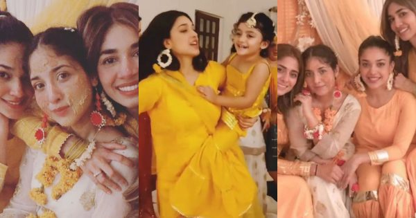 Sanam Jung's Sister Mayoun Pictures And Videos