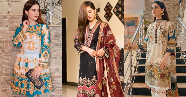Gorgeous Aiman Khan Latest Beautiful Pictures
