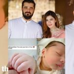 Hamza Ali Abbasi and Naimal Khawar Son Pictures