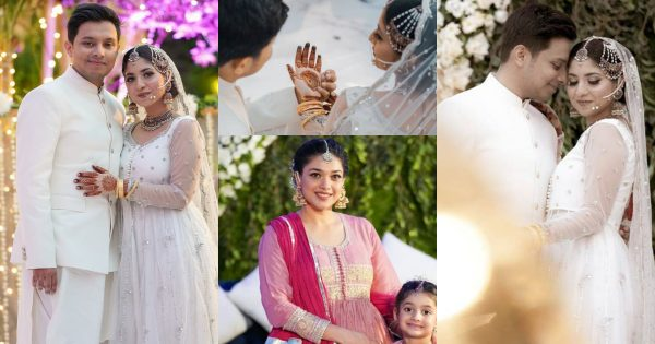 Sanam Jung Sister Sonia Jung Wedding Pictures