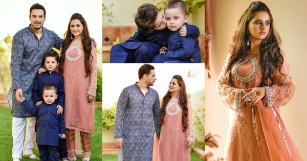 Kanwar Arsalan and Fatima Effendi Celebrating Eid-ul-Adha with Kids