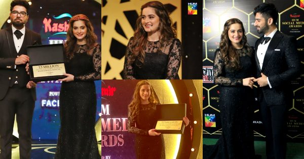 Beautiful Pictures of Aiman Khan and Muneeb Butt from Hum Social Media Awards 2020