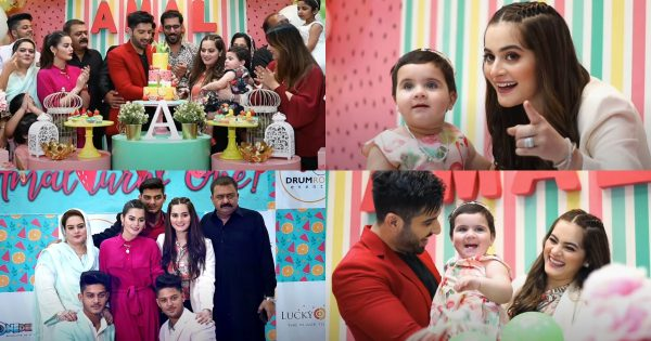 Aiman and Muneeb Daughter Amal's First Birthday Video