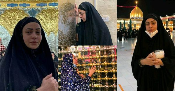 Actress Sadia Imam Recent Pictures From her visit to Karbala