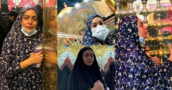 Sadia Imam Shared New Pictures of her from Karbala