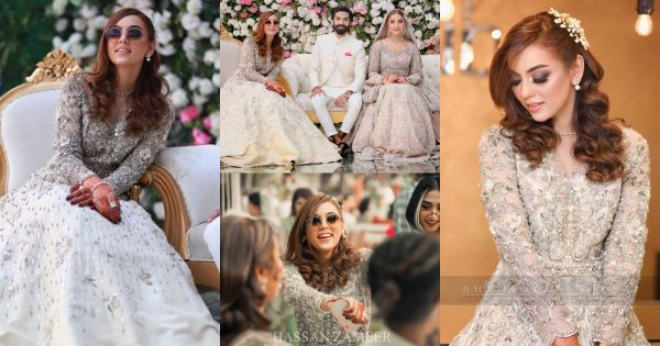 Actress Maryam Noor Beautiful Clicks From Her Sisters Wedding