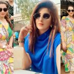 Latest Pictures of Actress Fatima Sohail at a Recent Event