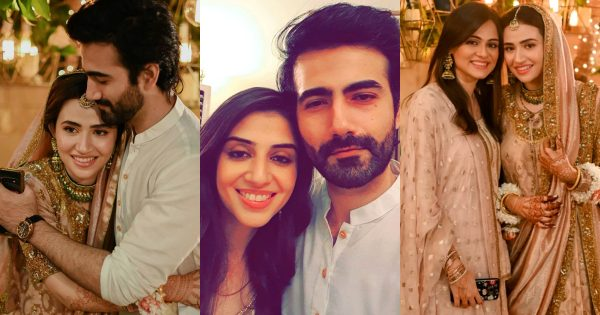 Sana Javed with her Sisters and Brother – Beautiful Clicks