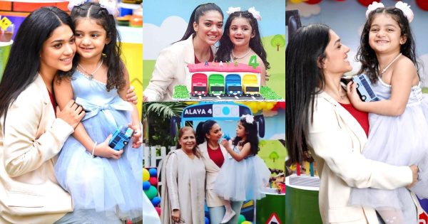 Sanam Jung Daughter 4th Birthday – Beautiful Pictures