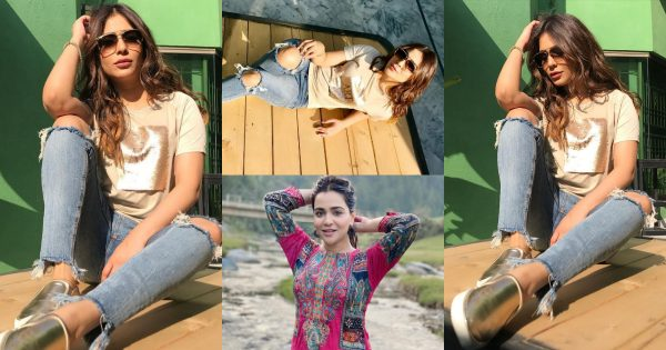 Beautiful Pictures of Humaima Malick from a Sunny Day