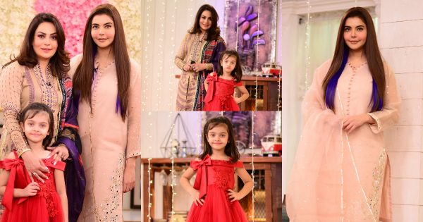 Sadia Imam With her Daughter in GMP – Beautiful Pictures