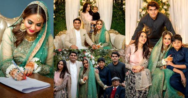 Nadia Khan Wedding – Beautiful Pictures and Video