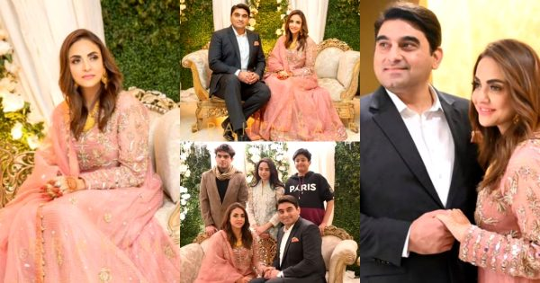 Host Nadia Khan Valima Pictures and Video