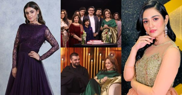 Beautiful Pictures of Celebrities at the 16th Anniversary of Hum TV