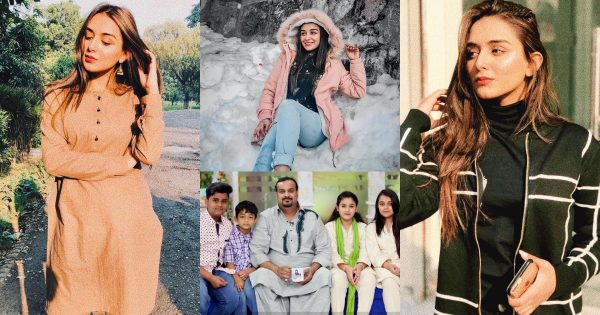 Hoorain Amjad Sabri is Looking Gorgeous in her Latest Clicks