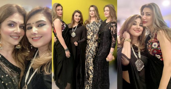 Javeria Saud Latest Pictures with her Friends