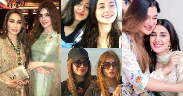 Beautiful Non Famous Sisters Of Pakistani Actresses