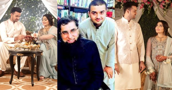 Junaid Jamshed Younger Brother Maaz Jamshed Engagement – Beautiful Pictures