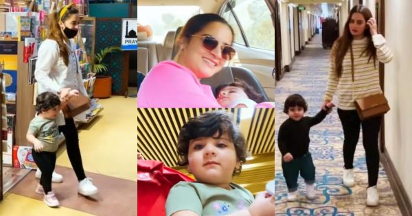Aiman and Muneeb Islamabad Trip Pictures with Amal