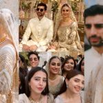 Fashion Model Rehmat Ajmal Wedding Pictures