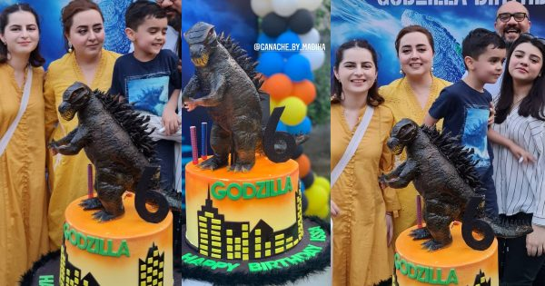 Maria.b Son Issa Birthday Party Pictures