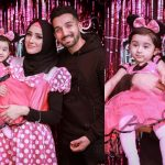 Sham Idrees Celebrating Her Daughter First Birthday