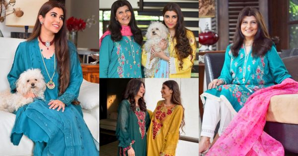 Rubina Ashraf with her Daughter Minna Tariq – Latest Pictures