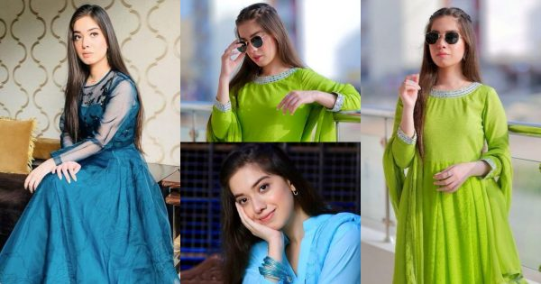 Beautiful Arisha Razi Khan Latest Pictures from Insta