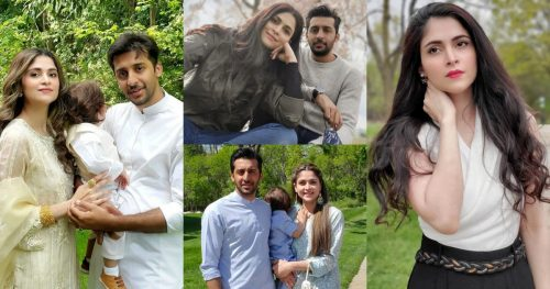 New Adorable Pictures of Gorgeous Arij Fatyma With Her Family