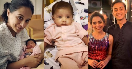 Yasra Rizvi Shared Her Son's Picture With Lovely Note