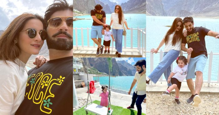 Aiman Khan and Muneeb Butt with Daughter Amal at Attabad Lake