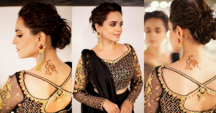 Sumbul Iqbal Receives Criticism On Her Recent Pictures