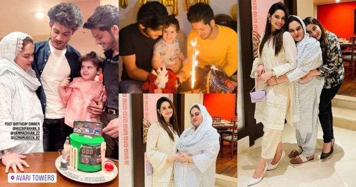 Birthday Pictures of Aiman And Minal Khan's Twin Brothers