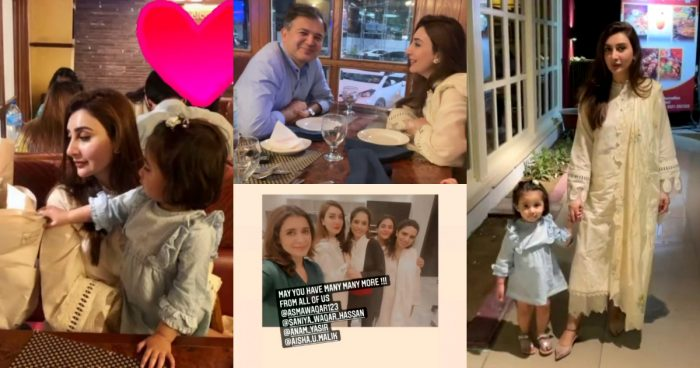 Aisha Khan Celebrated Her Birthday with Family and Friends